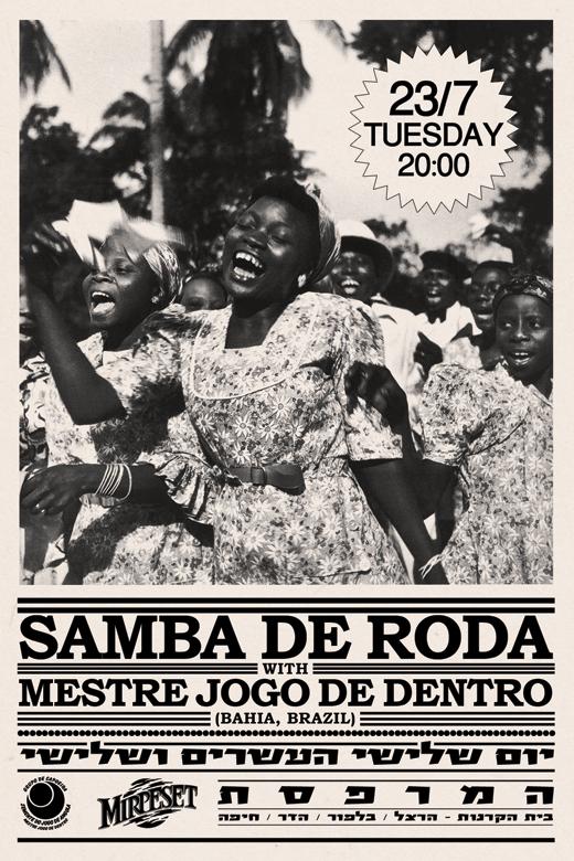 samba flyer WEB
