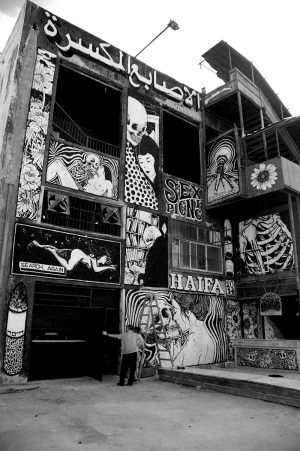 haifa broken fingaz graffiti street art