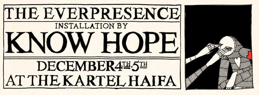KNOW HOPE BROKEN FINGAZ HAIFA ISRAEL STREET ART GRAFFITI