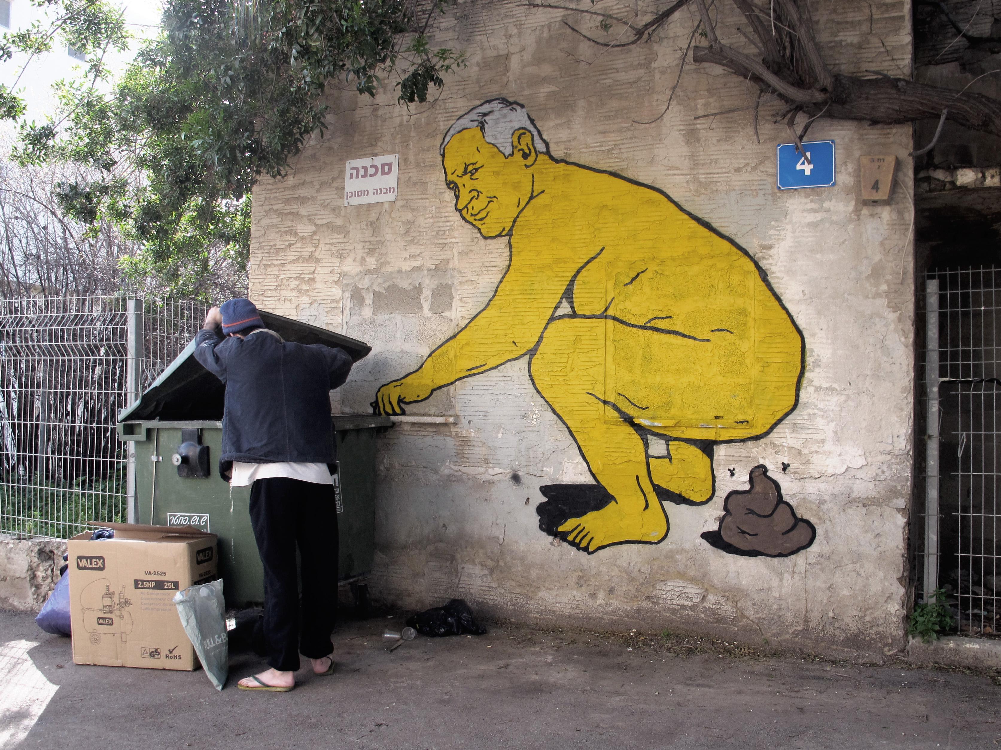 bibi shitter unga broken fingaz israel political street art shit graffiti haifa