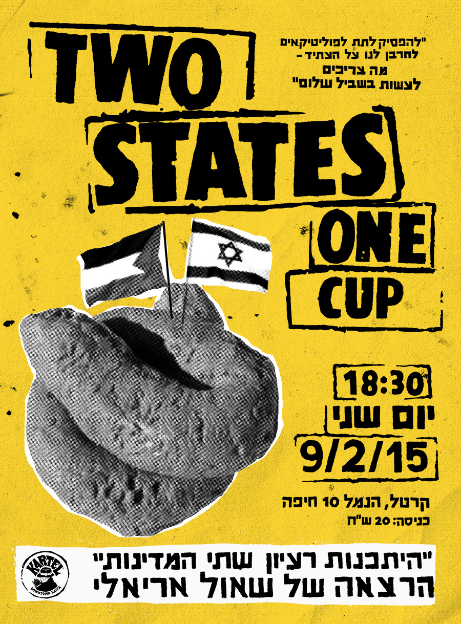 kartel haifa two states one cup poster peace in the middle east