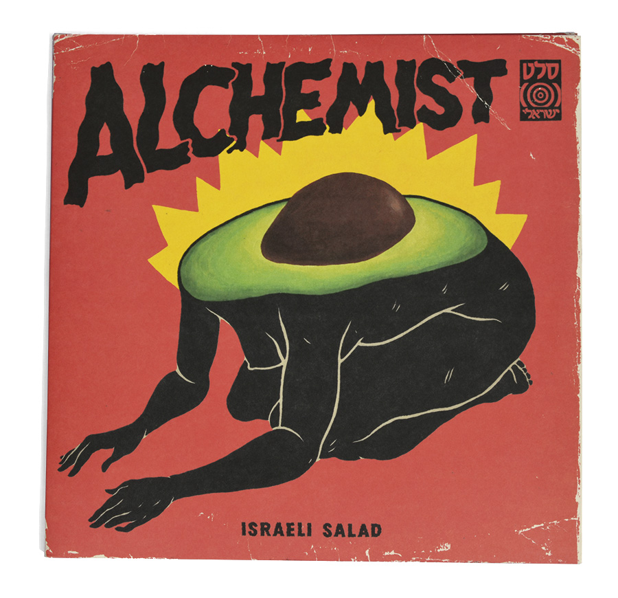 alchemist israeli salad unga broken fingaz los angeles hip hop album art