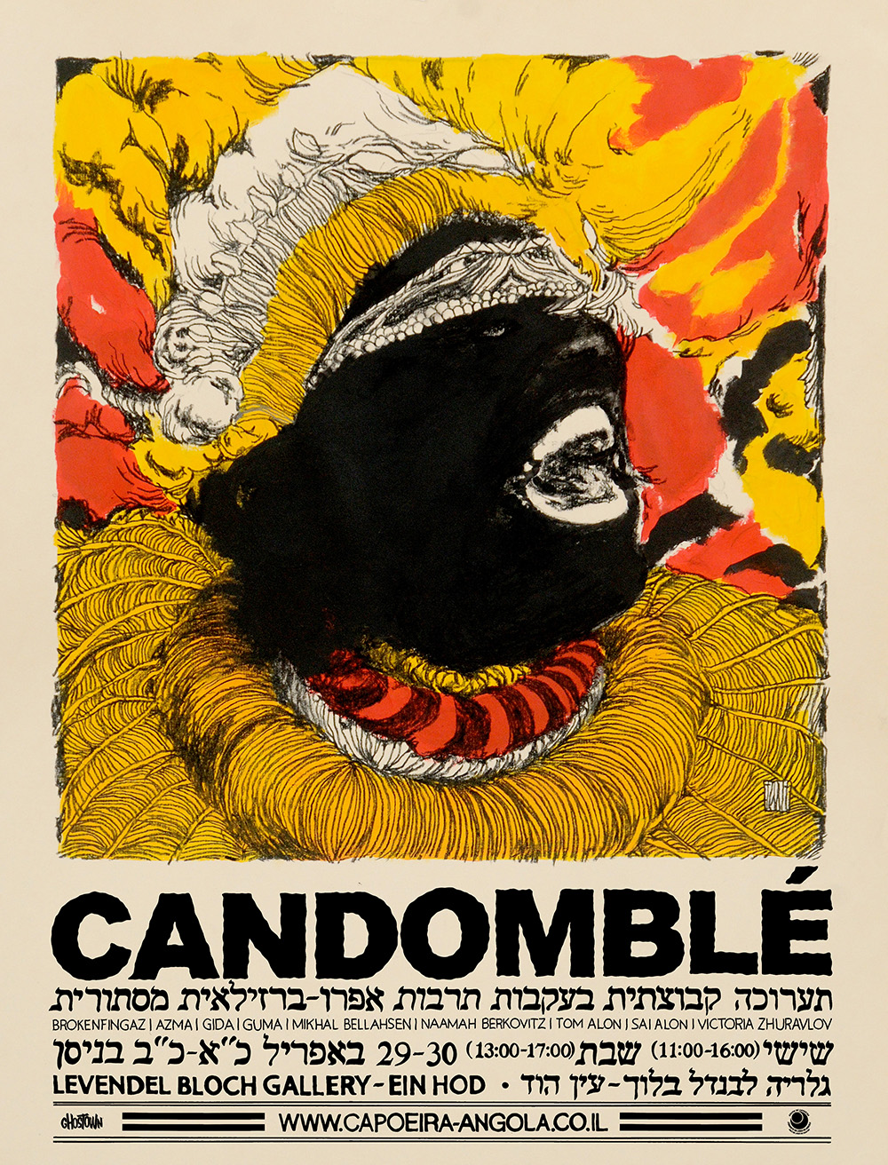 CANDOMBLE POSTER F S