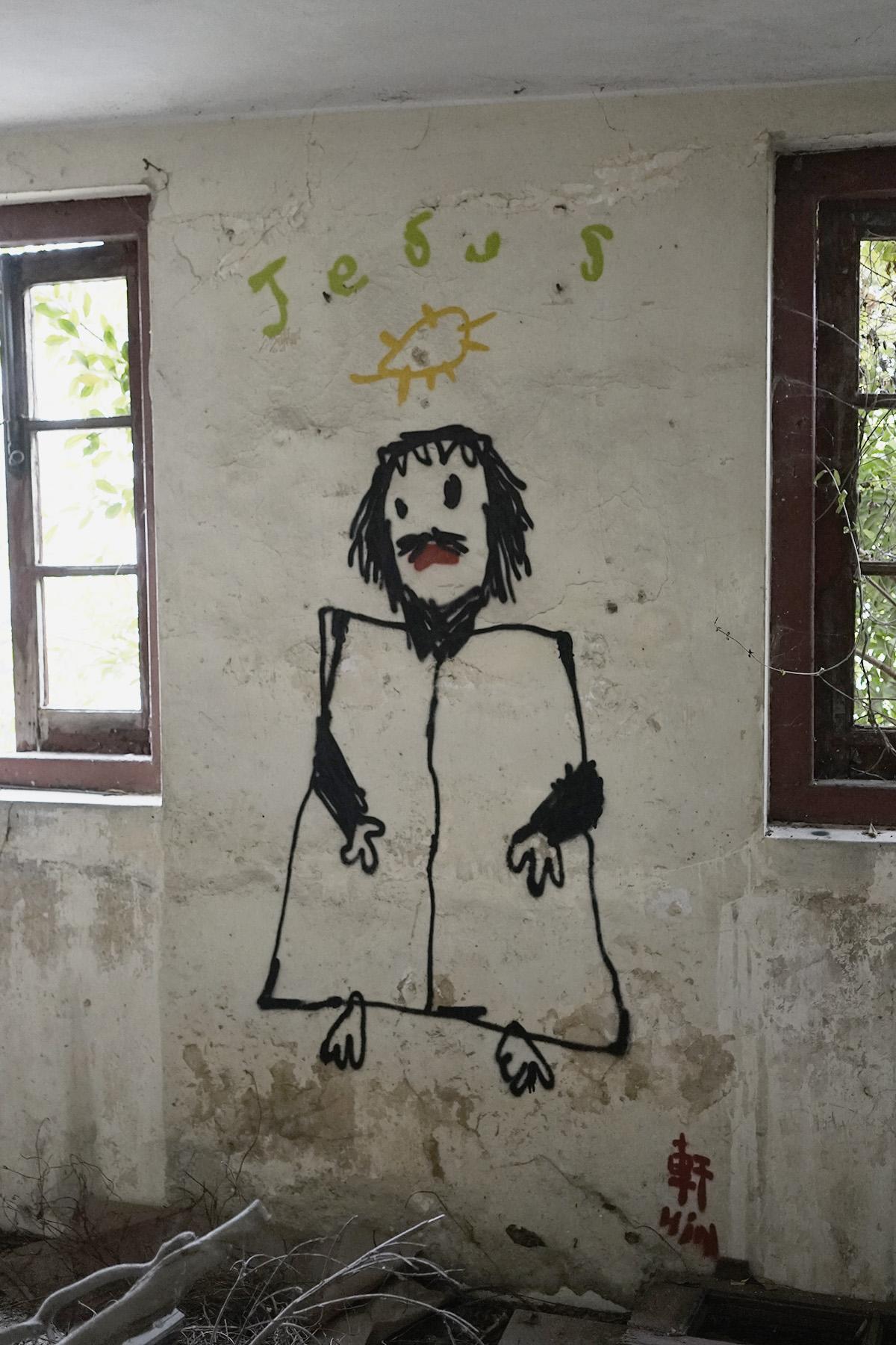 hin Hong kong china asia haifa street art graffiti broken fingaz erotic art tant deso haifa israel unga bfc