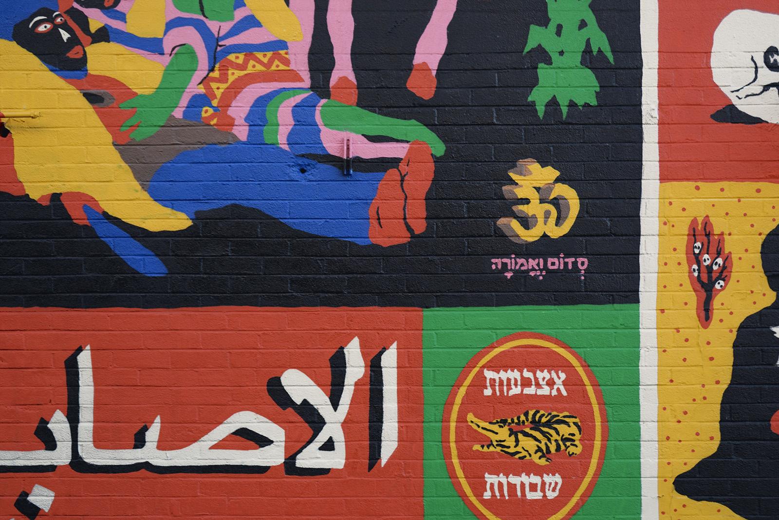 broken fingaz crew bfc haifa israel street art graffiti hebrew arabic las vegas usa life is beautiful deso tant kip unga