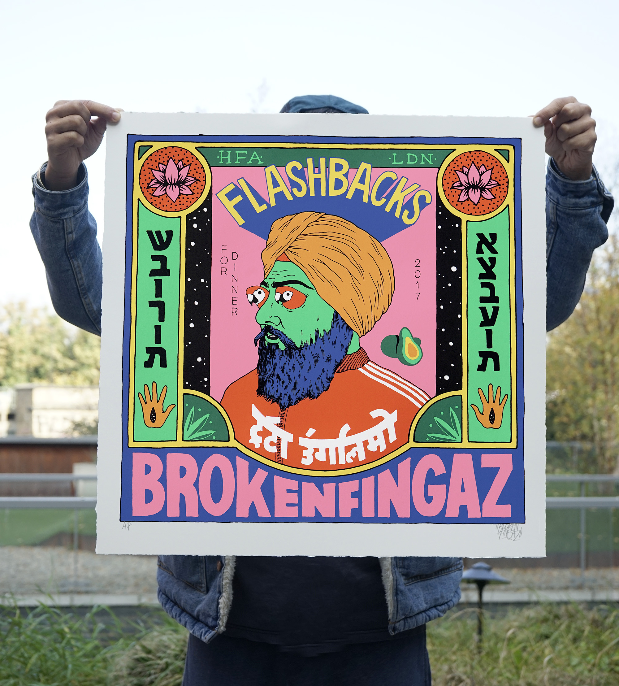 broken fingaz flashbacks print silkscreen unga deso tant colormakers indian birds eyes