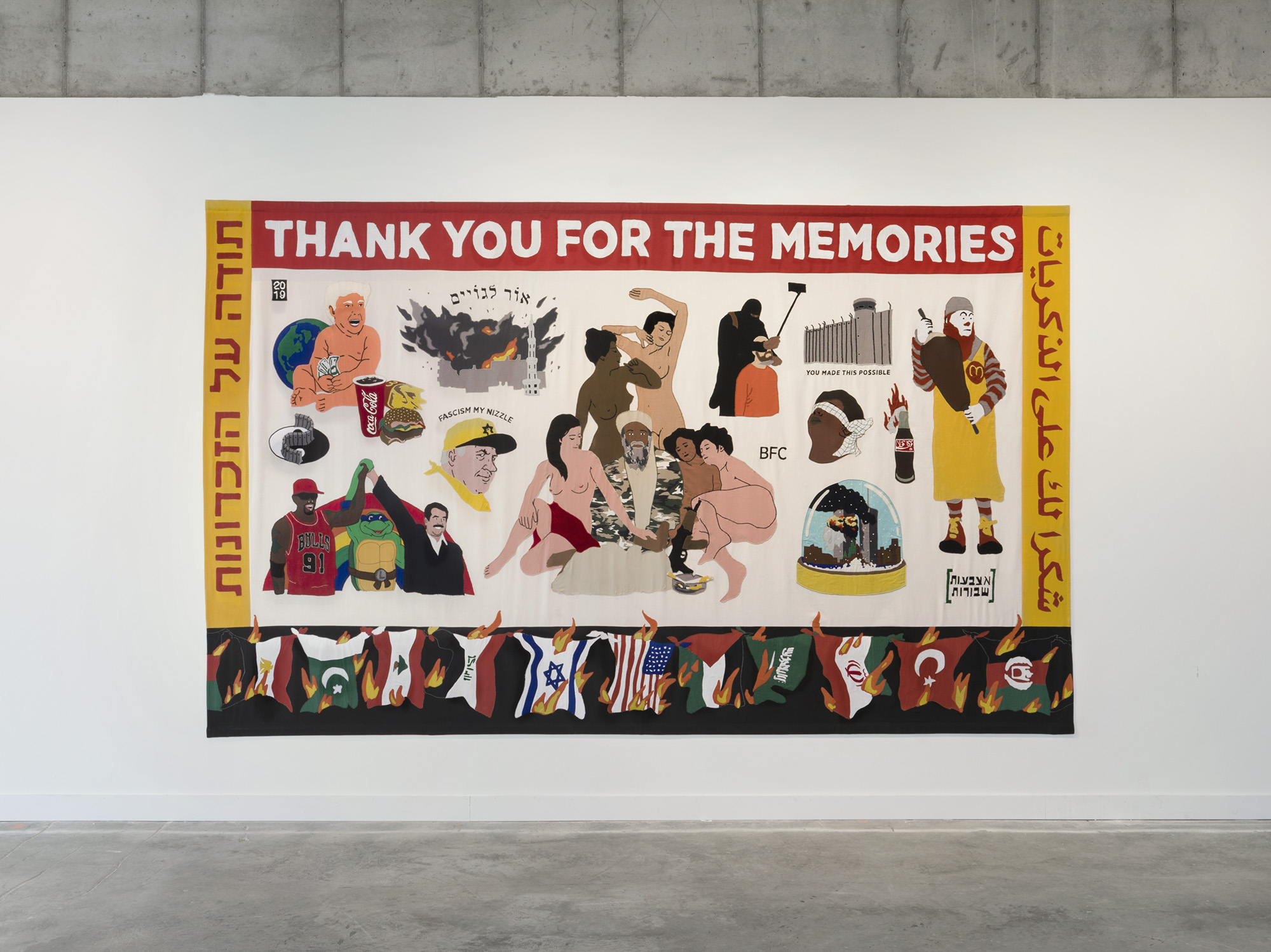 thank you for the memories new york brooklyn bts streetart graffiti israel middle east broken fingaz